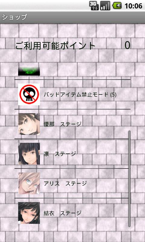 Girl Block - screenshot