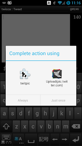 twitpic plug-in for twicca