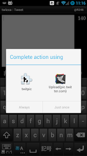twitpic plug-in for twicca - screenshot thumbnail
