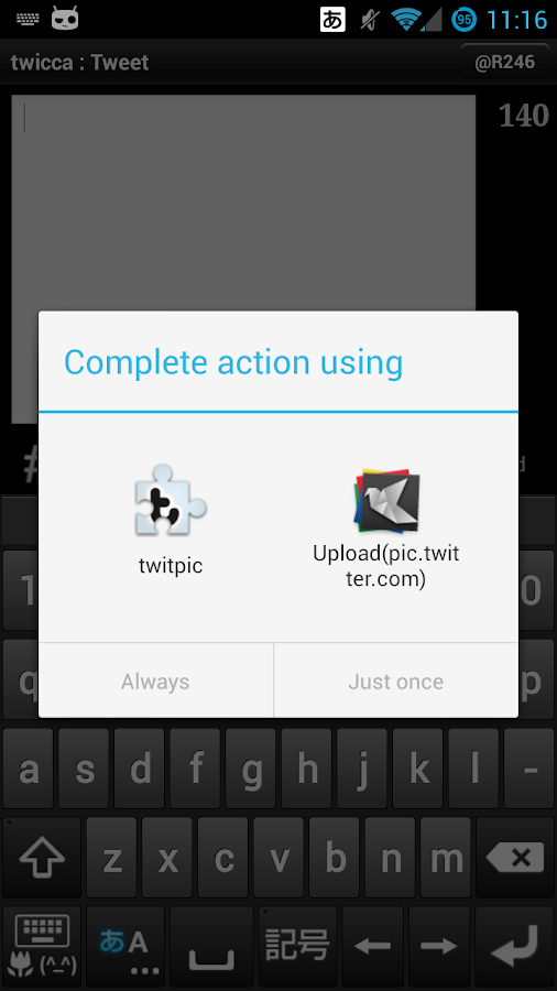 twitpic plug-in for twicca - screenshot