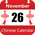 Chinese Calendar icon