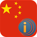 iSpeech Chinese (S) Translator icon