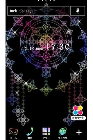 Holy Rainbow u30b9u30c6u30f3u30c9u30b0u30e9u30b9u98a8u58c1u7d19u304du305bu304bu3048 1.0 Windows u7528 1