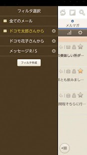CommuniCaseスキン(Brun) - screenshot thumbnail