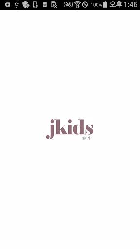 제이키즈 jkids