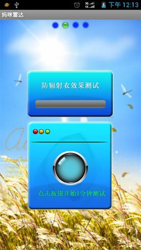 線上食譜「icook 愛料理」 App 登場囉!(iOS/Android) | 硬是要 ...