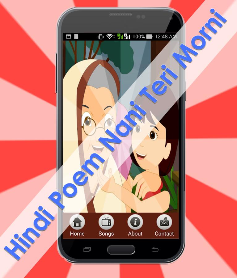 Free Download Nani Teri Morni Ko Mp3 Song