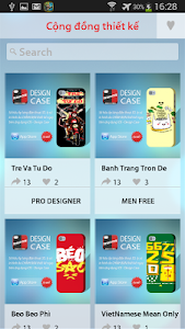Design Case screenshot 17