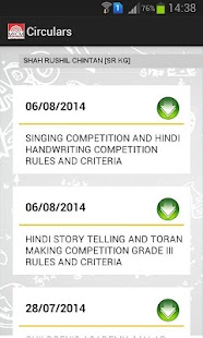 Gundecha Education Academy - náhled