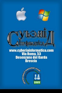 cyberia - screenshot thumbnail