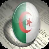 News Algérie أخبار الجزائر