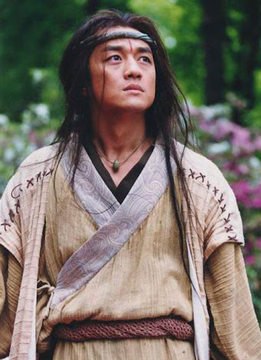 Tieu Ngao Giang Ho - Kim Dung