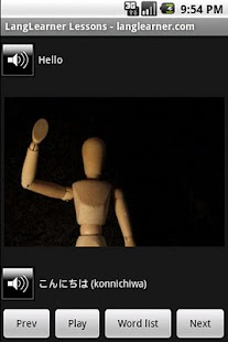 LangLearner Multi-Language - screenshot thumbnail