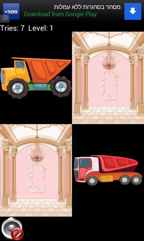 cars games for kids screenshot