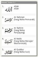 Screenshot of Asmaul Husna 99 Nama Allah