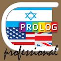 Hebrew-English Business Dict. logo