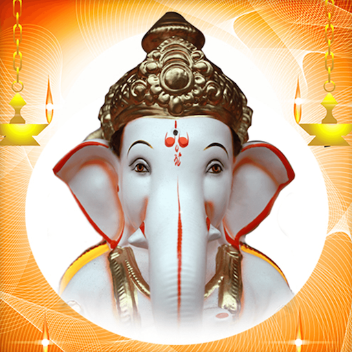 Ganesha Pooja and Mantra