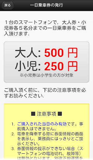 u9577u96fbu30a2u30d7u30ea 1.0 Windows u7528 2