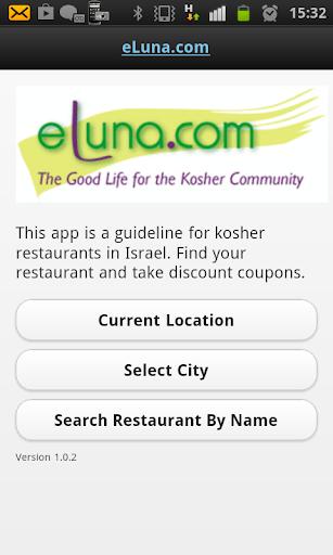 eLuna kosher restaurants