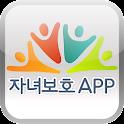 자녀보호앱 icon