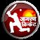 Cricket Live Score Jagran