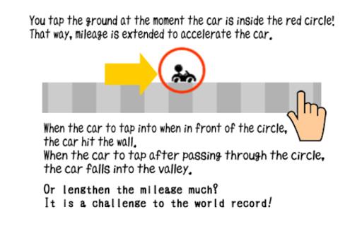 Car Dash Man