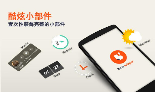 应用宝HD - Google Play Android 應用程式