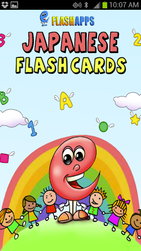Japanese flash cards for kids