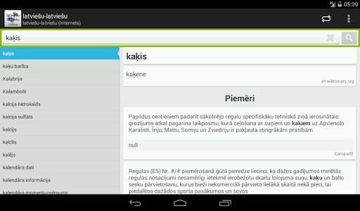 【免費教育App】Latviešu-Latviešu vārdnīca-APP點子