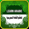 Learn Arabic Education icon