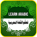 Apprendre l'arabe gratuit icon