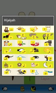 Abata Hijaiyah - screenshot thumbnail