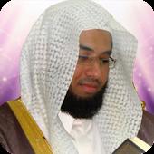 القرآن الكريم - هاني الرفاعي