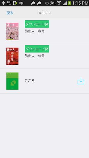 【免費商業App】meclib-APP點子