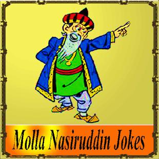 মোল্লা নাসির উদ্দিন হোজ্জা- screenshot thumbnail