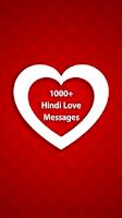Screenshot of 1000+ Hindi Love SMS ♥