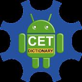 中英技术词典