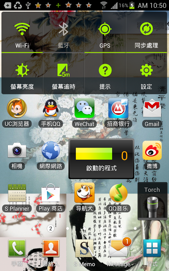 China Design Live Wallpaper - screenshot