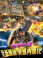 Screenshot of 神鬼幻想-結衣真心推薦
