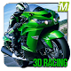 Real Motor Bike Racing 3d v1.03