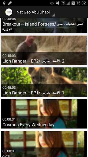 Nat Geo Abu Dhabi Videos