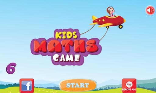 兒童數學遊戲