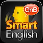 GnB Smart English - 영어회화, 생활영어, 미드, 직장인,  파닉스, 면접 icon