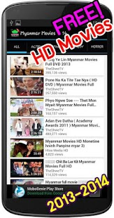 Myanmar Movies 2014 - screenshot thumbnail