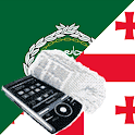 Georgian Arabic Dictionary icon