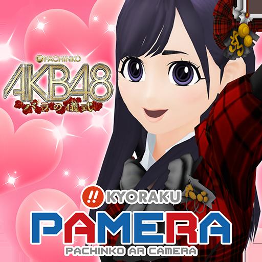 【AKB48】サプライズフレンズ - [PAMERA] LOGO-APP點子