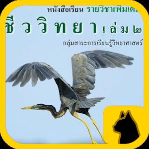 For download aurasma blackberry