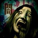 Yamishibai 2 icon