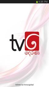 TV Derana | Sri Lanka App-Download APK (com adaderana tv phone) free