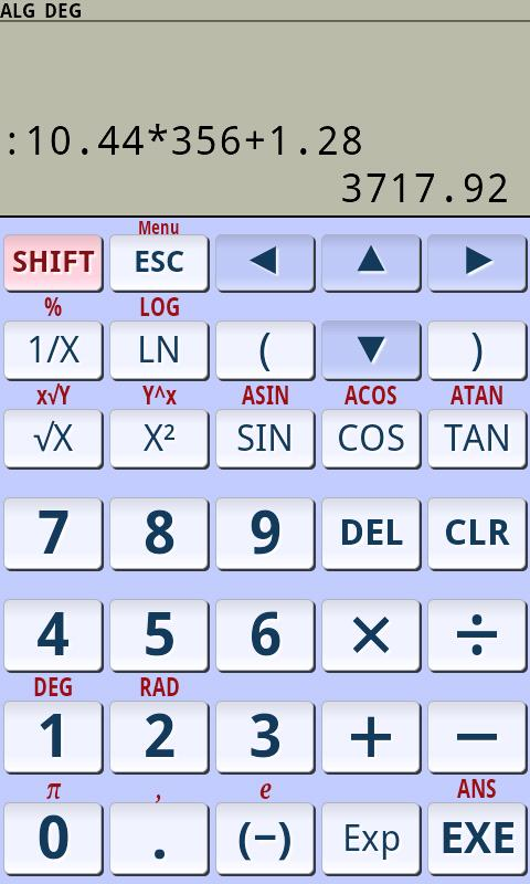 PG Calculator (Free)- screenshot